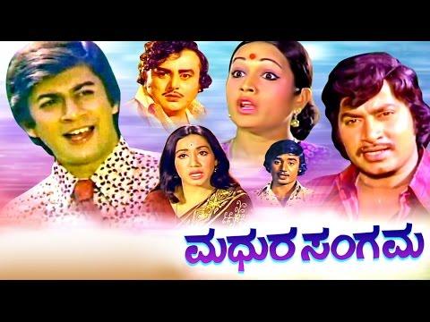 Full Kannada Movie 1978 | Madhura Sangama | Srinath, Dr Vishnuvardhan, Bharathi.