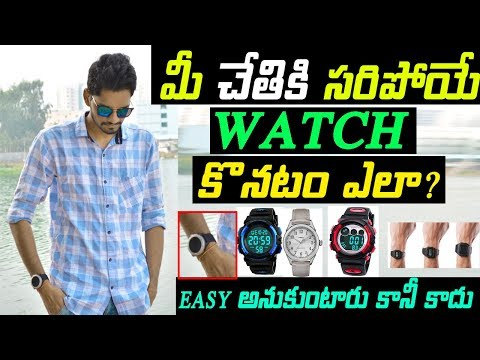 How To BUY A WATCH Suites Your WRIST | Naveen Mullangi | Telugu