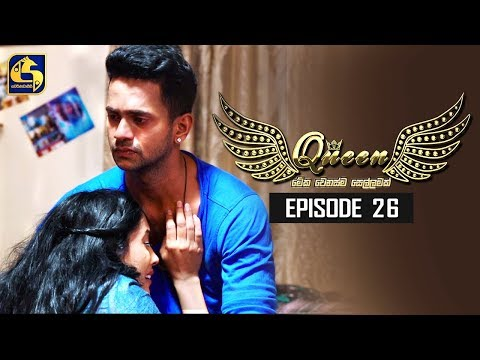 Queen Episode 26 || ''ක්වීන්'' || 10th September 2019