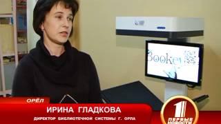 ПЛАНЕТАРНЫЙ СКАНЕР(, 2013-09-24T16:53:00.000Z)