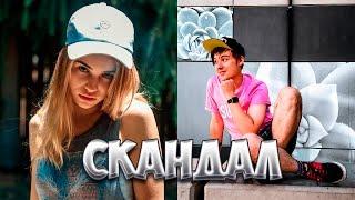 Скандальная переписка Ивангай - с Марьяна Ро