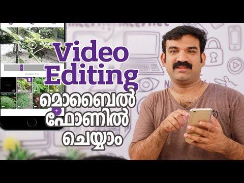 Video Editing android App- Malayalam editing tips