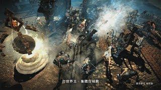 《黑色沙漠 MOBILE》事前預約-戰鬥篇(徐佳瑩配音)-(TVC 30's) thumbnail
