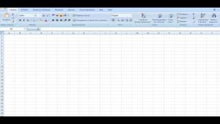 Microsoft Excel работа с уравнениями
