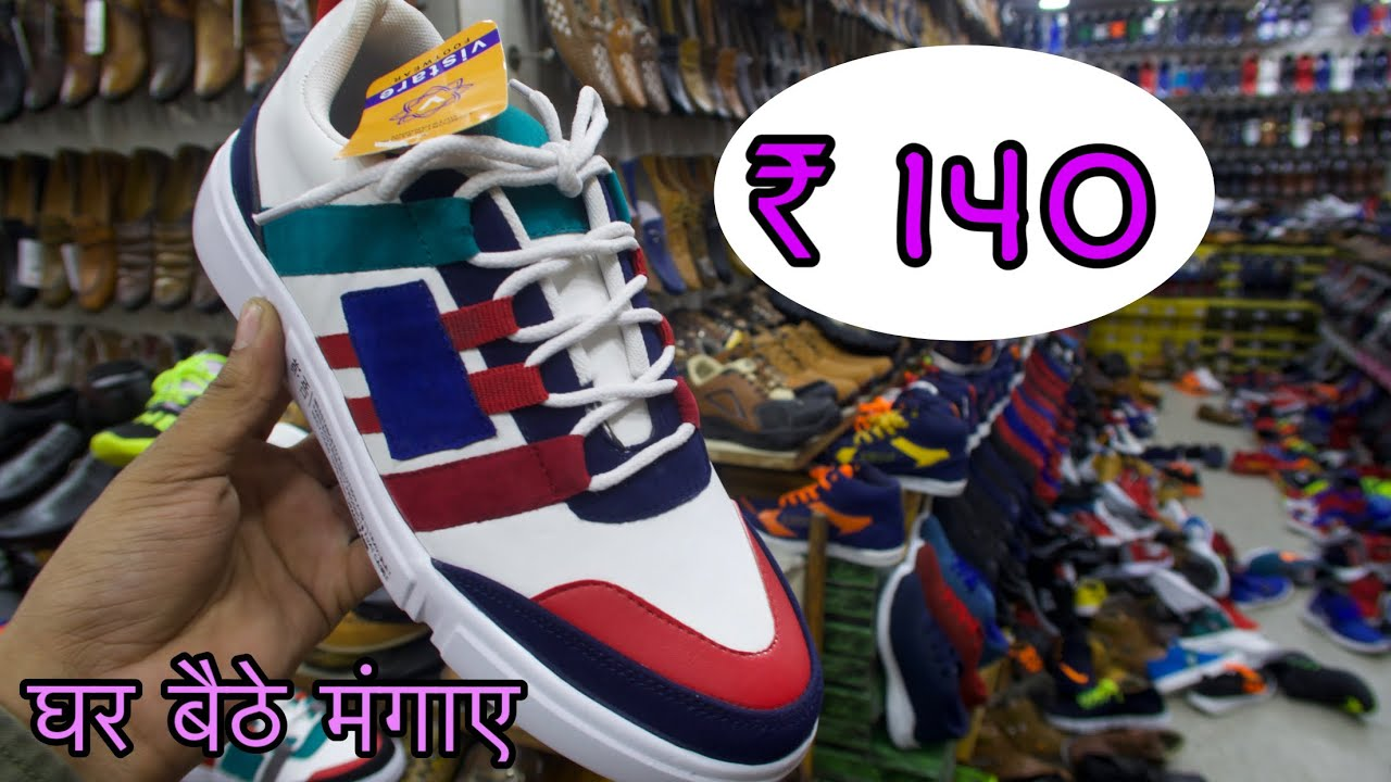 FIRST COPY SHOES MARKET | BRANDED SHOES