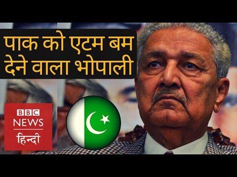 Abdul Qadeer Khan : Father of Pakistan's Nuclear Ambitions (BBC HINDI)