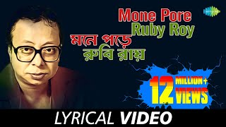 mone-pore-ruby-roy-with-r-d-burman