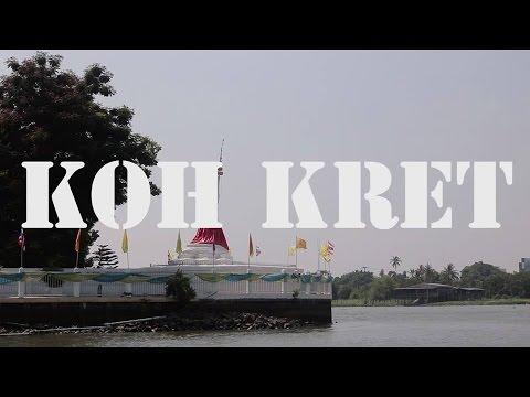 A Day Budget Trip   Koh Kret, Nonthaburi