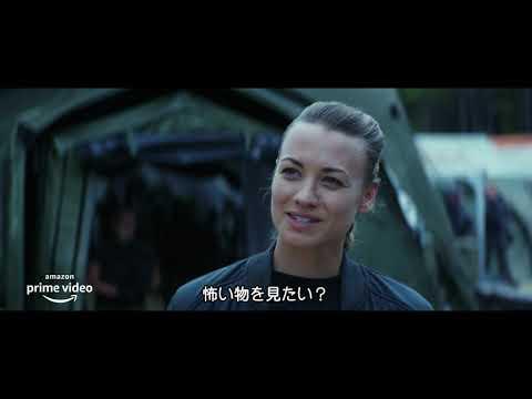 クリス・プラット主演『トゥモロー・ウォー』予告編