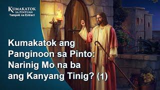 Kumakatok ang Panginoon sa Pinto: Nakikilala Mo ba ang Kanyang Tinig? (4/5) - Kumakatok sa Pintuan