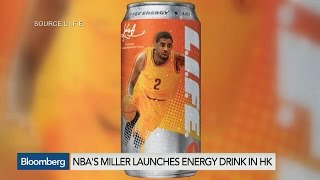 NBA Champ Mike Miller Launches Energy Drink in HK