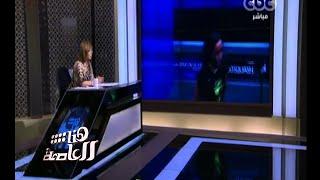 #هنا_العاصمة | رجل أعمال يتبنى رنيم الوليلي  بطلة العالم في الاسكواش بمبلغ من المال