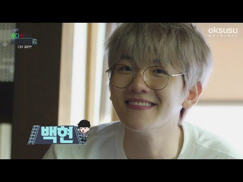 Watch the preview for EXO-CBX's new reality show 'World Trip on a Ladder'!