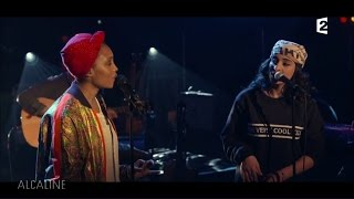 Imany & Camélia Jordana - I wanna dance with somebody (Whitney Houston cover) streaming