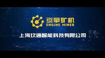 The official video of Shanghai Canton AI Tech Co.,Ltd