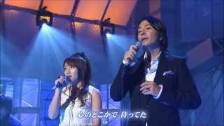 世界中の誰よりきっと (Sekaijuu no Dare Yori Kitto) from episode 468 (aired May 8th, 2011) headlined by Hideaki Tokunaga (guest) and Minami Takahashi music ...