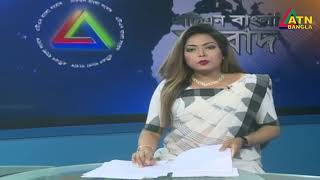 ATN Bangla News at 7pm | Date on 17-08-2018 |ATN Bangla Official