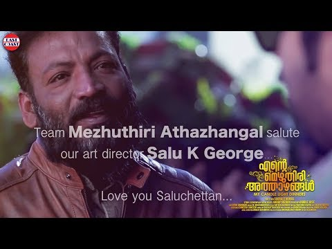 Team Mezhuthiri Athazhangal Big Salute to Salu.K Art Director | Anoop Menon | Miya
