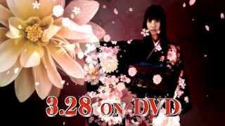 岩田さゆり 「地獄少女」 DVD発売CM (60秒) 720p.