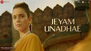 Jeyam Unadhae Full | Manikarnika Tamil | Kangana Ranaut | Shankar Ehsaan Loy