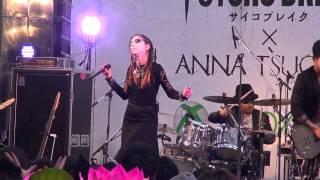 【東京】『 サイコブレイク × 土屋アンナ Presents Shinjuku Magic of H...
