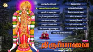 Thiruppavai By Mambalam Sisters||Goddess Goda Devi Songs||Jukebox||Tamil Devotional Songs