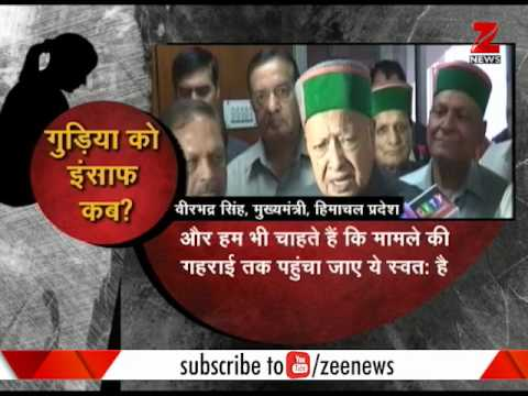 Agitation over Shimla gang rape murder case, no strict step by police
