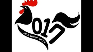 2017 IMSA Lunar New Year