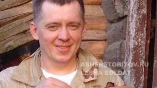 видео Архив Ru.TV