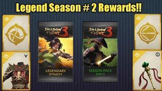 SHADOW FIGHT 3 | Claim Season 2 League Rewards for 2 Legendary Accounts!!