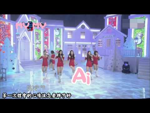 A pink - MY MY 繁中應援