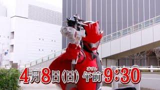 Kaitou Sentai Lupinranger VS Keisatsu Sentai Patranger- Episode 9 PREVIEW (English Subs)