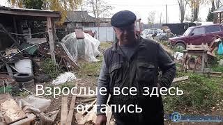 В Тверской области объявилась чупакабра?