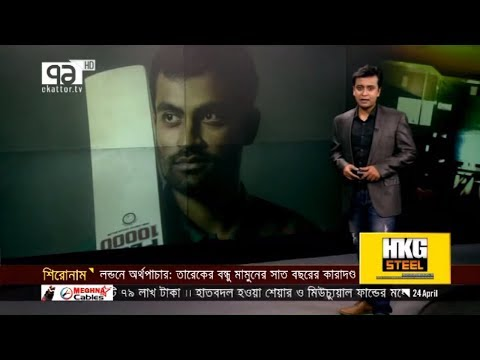 খেলাযোগ ২৪ এপ্রিল ২০১৯ | Khelajog 24 April 2019 | Sports News | Ekattor Tv