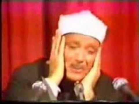 Abdulbasit Abdussamed ayat kursi  عبد الباسط عبد الصمد