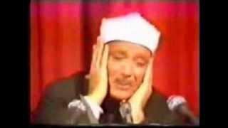abdulbasit-abdussamed-ayat-kursi-