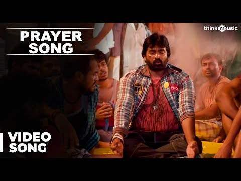 Prayer Video Song | Idharkuthaane Aasaipattai Balakumara | Vijay Sethupathy, Ashwin