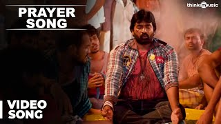 Official : Prayer Video Song | Idharkuthaane Aasaipattai Balakumara | Vijay Sethupathy, Ashwin