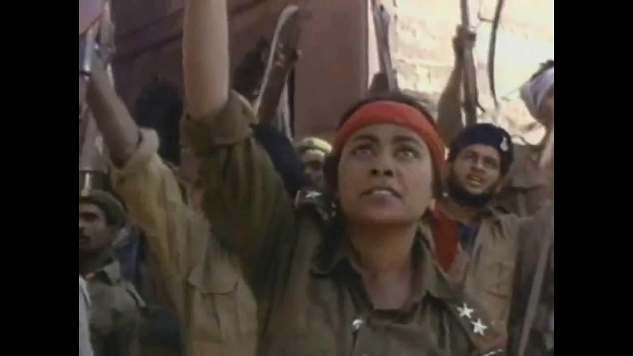 """Bandit Queen 1994 Trailer  """"La reina de los bandidos"""""""