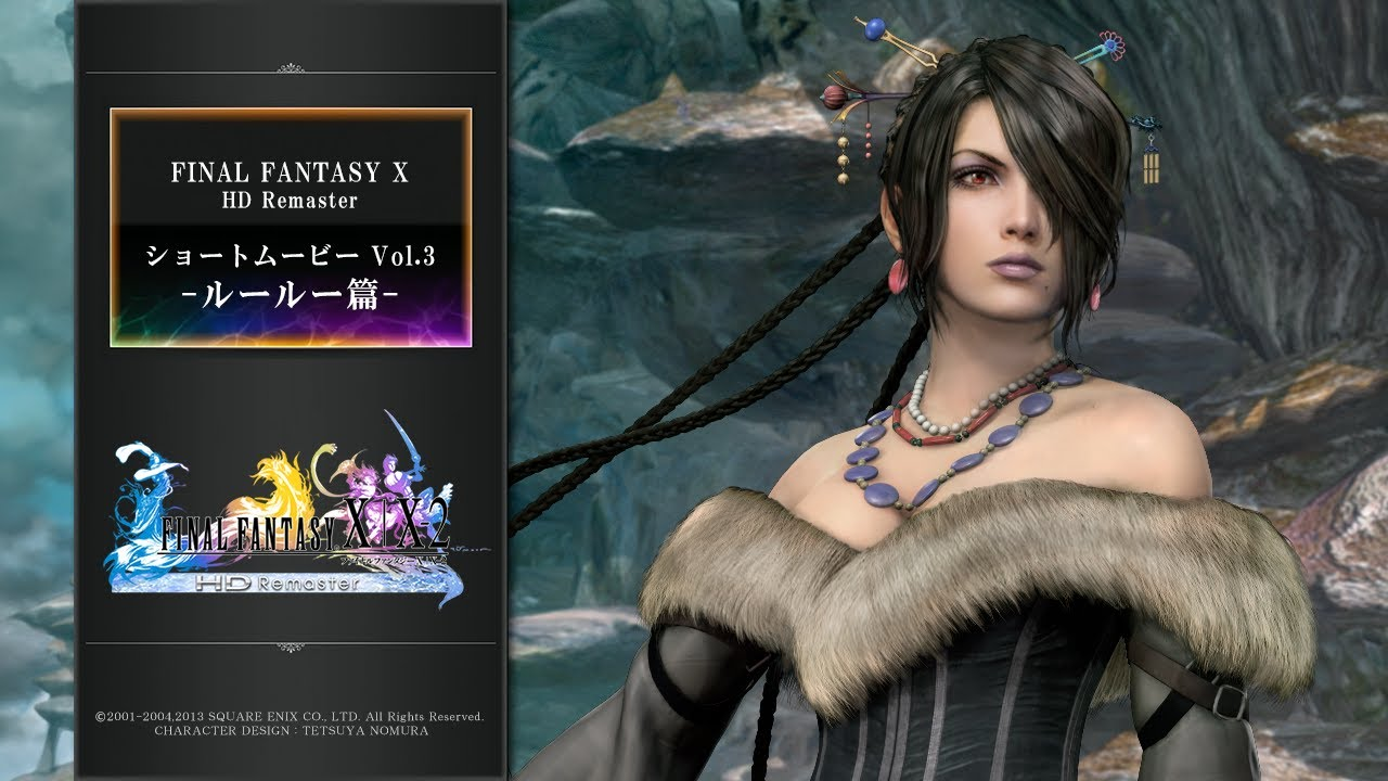 FINAL FANTASY XX 2 HD Remaster Vol3