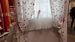 видео Как выбрать римские шторы, занавески для ванной и в гостиную в Икеа