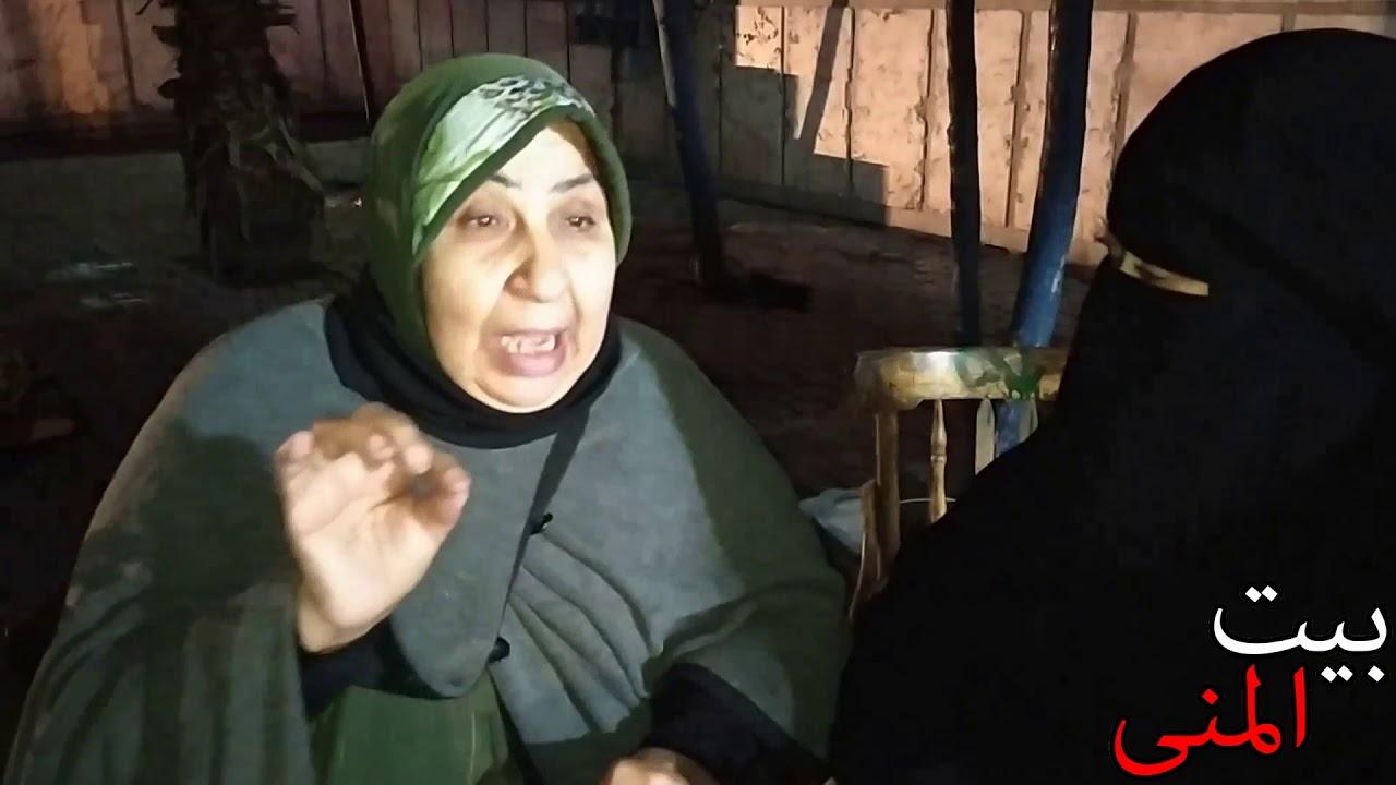 اول ظهور ليا مع الفنانة فاطمة كشرى ومشوار علاجى - YouTube