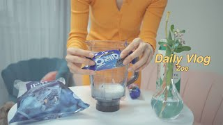 🍼Oreo latte Recipe | Skin Care Routine, MBTI test, Cooking🧡