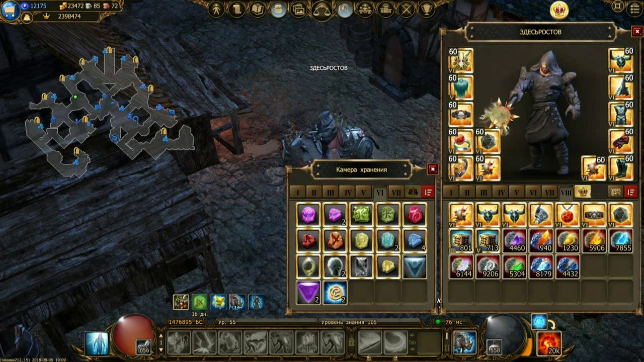 Dragonsang Online