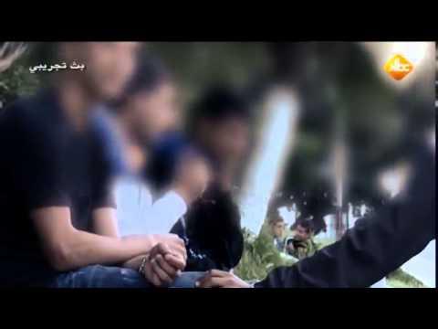la drogue et les jeunes en algerie