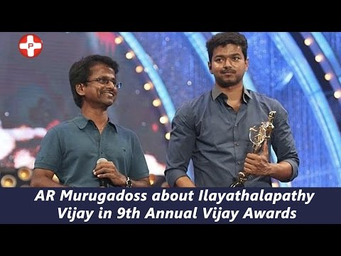 AR Murugadoss about Ilayathalapathy Vijay in 9th Annual Vijay Awards | Kaththi | Favourite Film