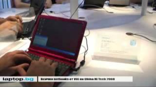 видео VIA chipsets