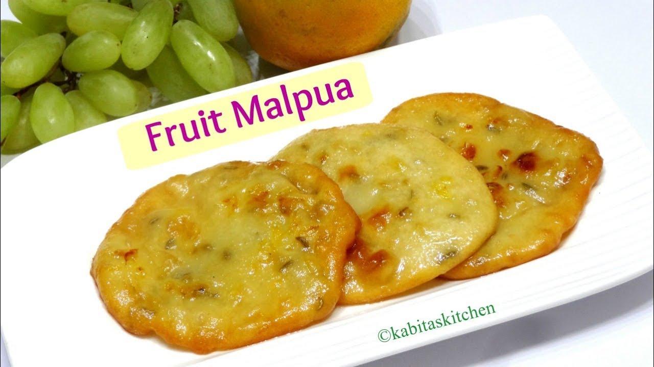 Fruit Malpua Recipe | इस होली में बनाए कुछ नया | Holi Special Recipe | KabitasKitchen