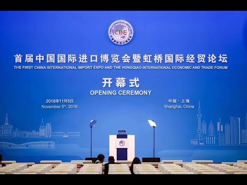 LIVE: President Xi Jinping delivers a keynote speech at the opening ceremony of the CIIE