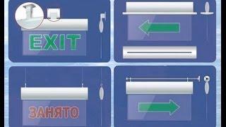 Арсенал Безопасности - производство систем оповещения и управления эвакуацией(, 2013-12-29T05:20:03.000Z)